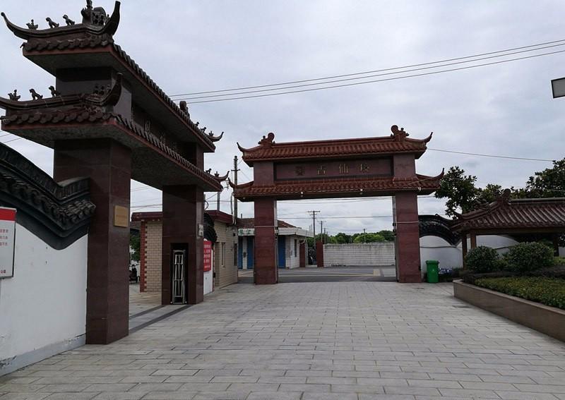 上海乐乡公墓