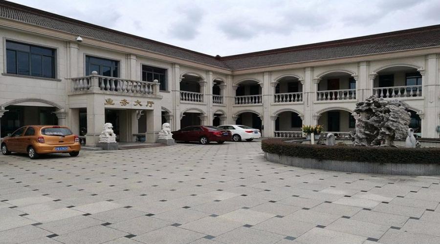 乐乡公墓业务大厅